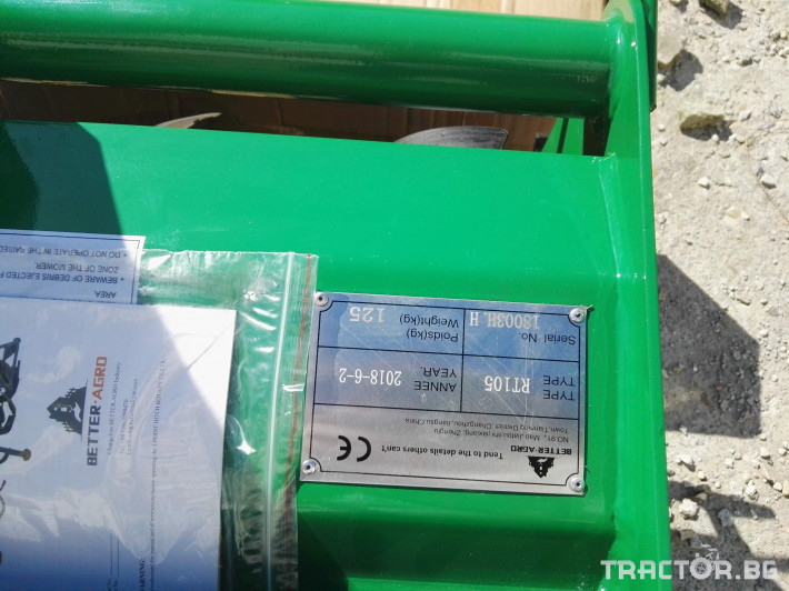 Фрези BETTER AGRO  RT 105 7 - Трактор БГ