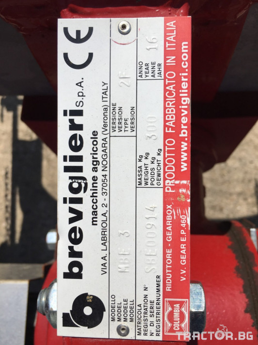 Фрези Фреза Brevilieri MBE 3 2 - Трактор БГ