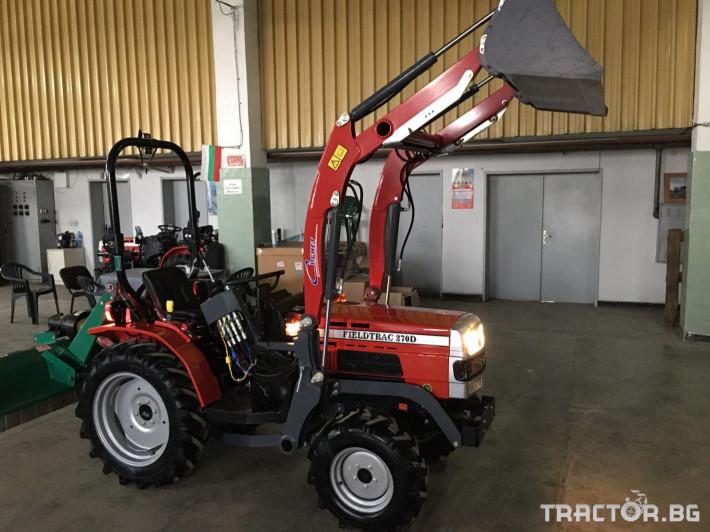 Трактори Fieldtrac 270 0 - Трактор БГ