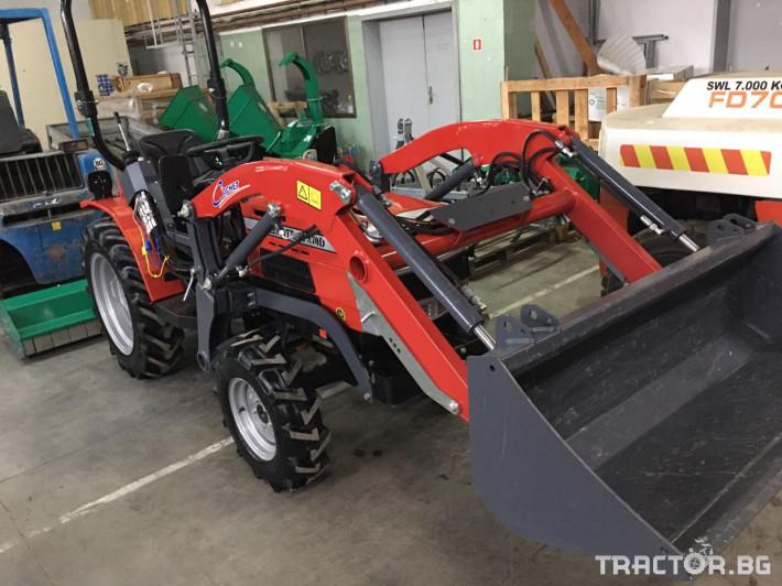 Трактори Fieldtrac 270 2 - Трактор БГ