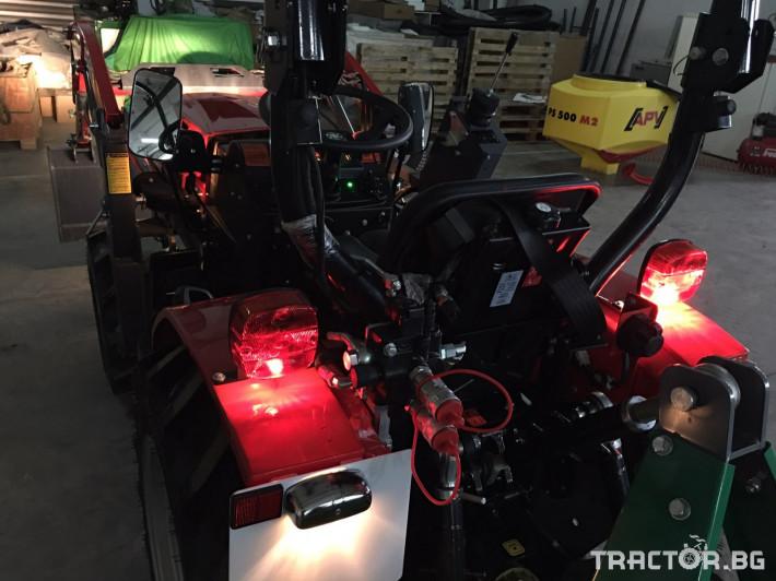 Трактори Fieldtrac 270 3 - Трактор БГ
