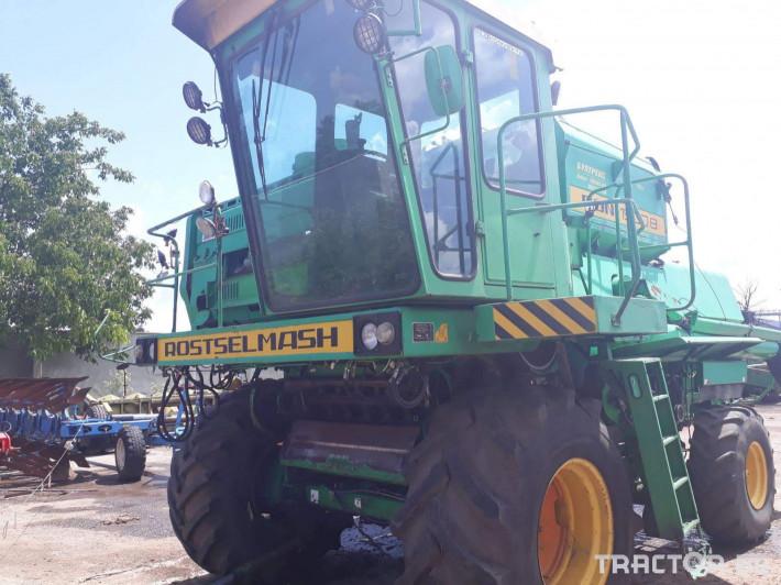 Комбайни ДОН Нива 1500B 0 - Трактор БГ
