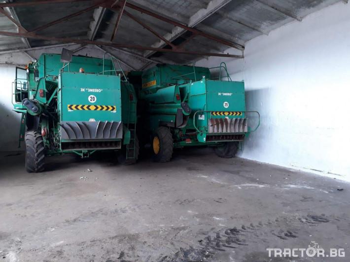 Комбайни ДОН Нива 1500B 1 - Трактор БГ