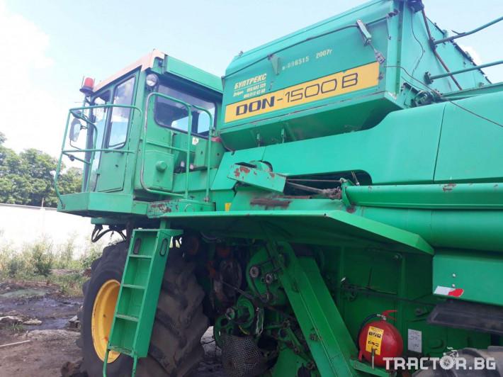 Комбайни ДОН Нива 1500B 4 - Трактор БГ