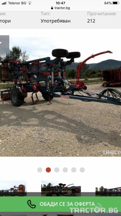 Култиватори Култиватор Мадара 5м 2 - Трактор БГ